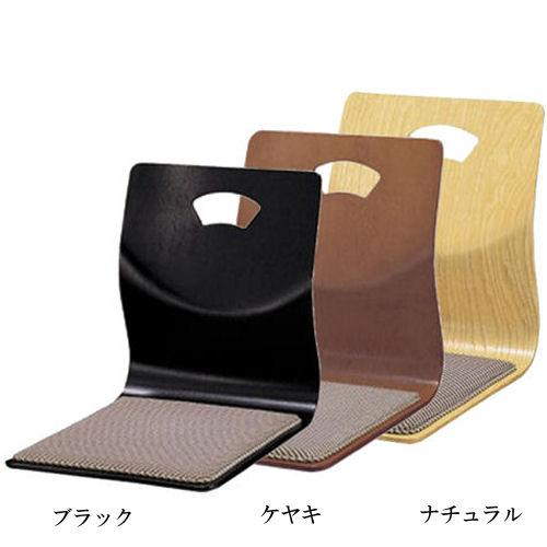 【送料無料】業務用にも最適な木製座椅子座面にニット織りのクッション付です
