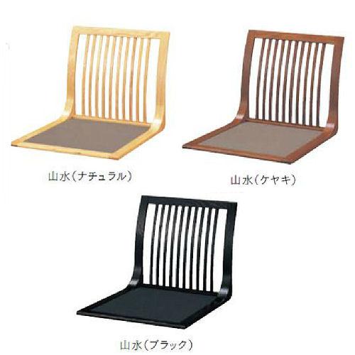 【送料無料】座面は平織ノンスリップ加工業務用にも最適です・3色から選べます