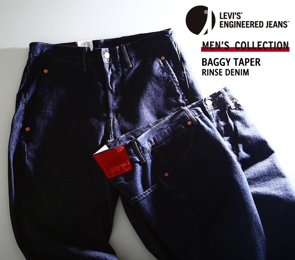 LEVI'S ENGINEERED JEANS / リーバイスエンジニアードジーンズ : バギーテーパー : バギーテーパー リーバイス デニム パンツ エンジニアードジーンズ メンズ : 72777-0000 【AST】