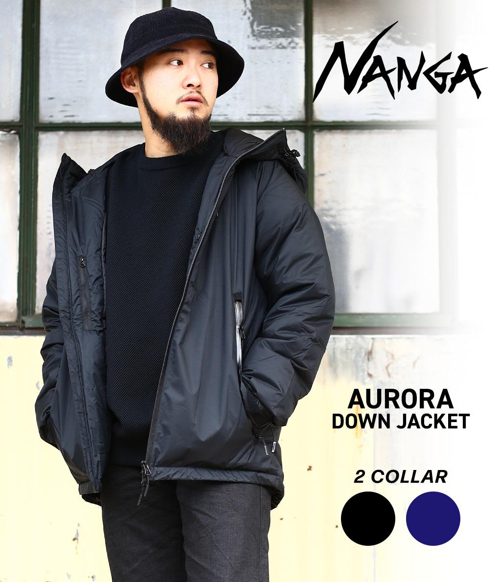 NANGA / ナンガ : AURORA DOWN JACKET / 全2色 : オーロラ ダウンジャケット 日本製 アウター ストリート アウトドア ヨーロピアンダックダウン : AURORA-DOWN-JACKET 【AST】【REA】