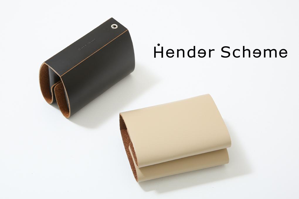 Hender Scheme / エンダースキーマ : assemble wallet : アセンブルウォレット 財布 メンズ : di-rc-awl 【RIP】