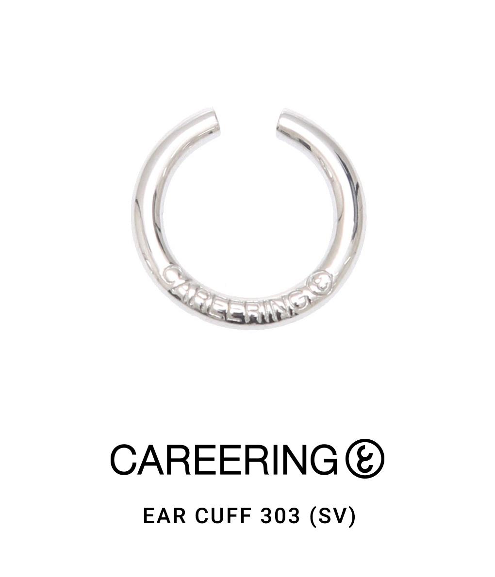 CAREERING / キャリアリング : EAR CUFF 303 (SV) : イヤーカフ アクセサリー メンズ : EAR-CUFF-303-SV 【NOA】