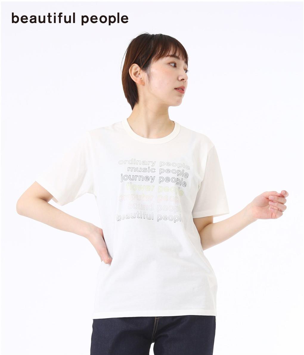【サマーキャンペーン!】beautiful people / ビューティフルピープル : graduallu color logo kids T-shirt : カラーロゴ Tシャツ ティーシャツ 半袖カットソー レディース : 1015310419 【ANN】
