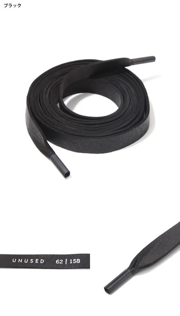 UNUSED[anyuzudo]/shoe lace Long belt. (長徐比賽皮帶)UH0424
