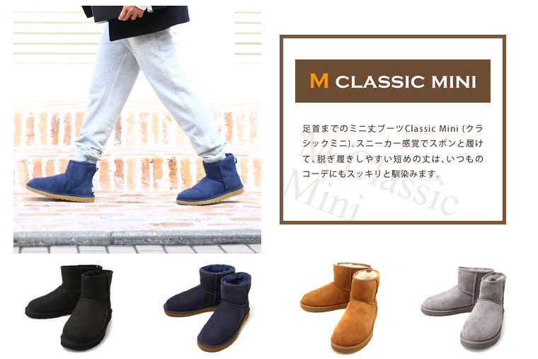 Short Mini 4 in M Boots Colors Classic Ugg Arknets ugg And ERYFqEzw
