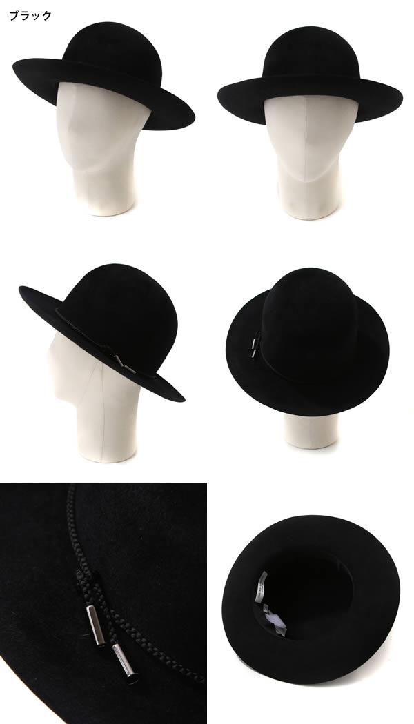 KIJIMA TAKAYUKI (キジマ 타 카 유키 COEUR 쿨)/BOWLER HAT/전 3 색 (래빗 펠트 중산 모자 모자) 162817