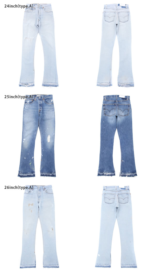 THE ELSA MINI FLARE HIGH RISE (the pants jeans flare bootcut Levi's Levi's bottom denim remake) 1005 HRE-DESTRUCTION / RE/DONE [Ridin""