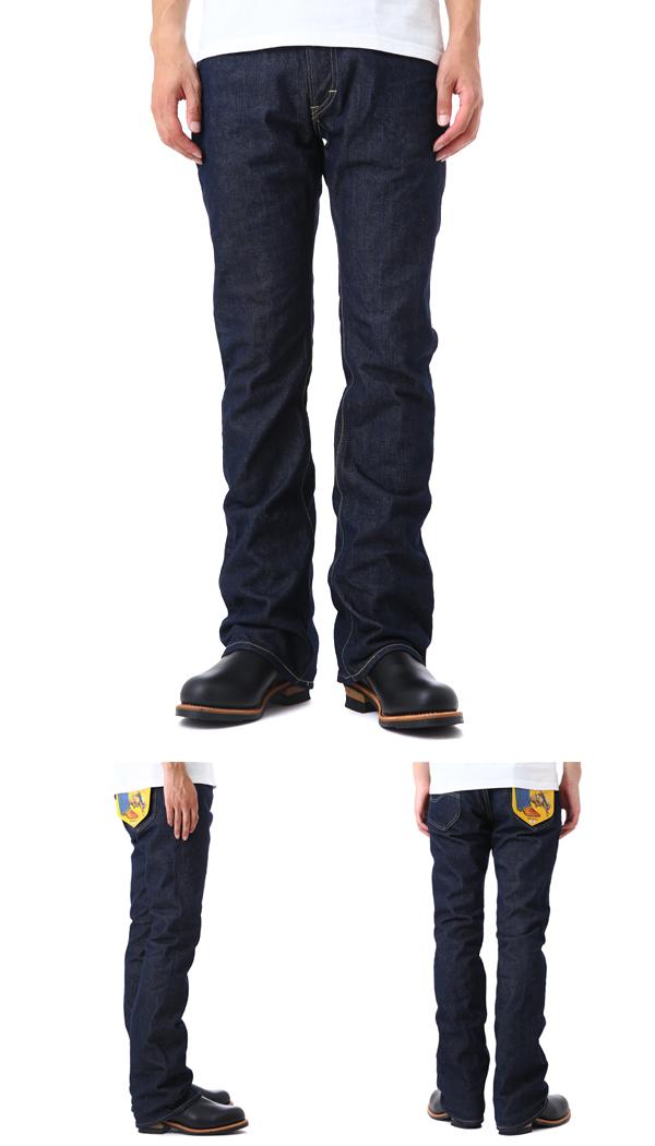 3c7db05b ... LEE / Lee: 202 BELL BOTTOM: Lee bell-bottom denim jeans jeans underwear