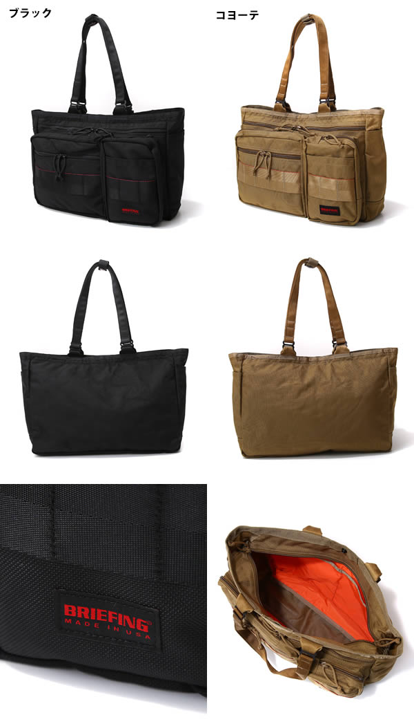 BRIEFING (the briefing) BS TOTE WIDE / 2 colors (wide briefing BS Tote Tote) BRF301219