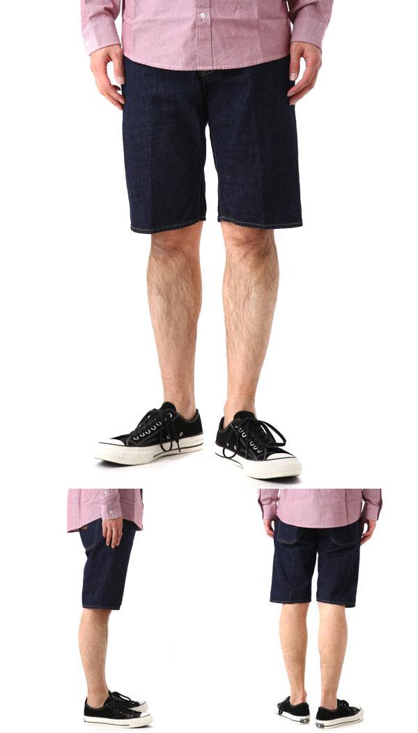 arknets carhartt carhartt klondike short ii shorts. Black Bedroom Furniture Sets. Home Design Ideas