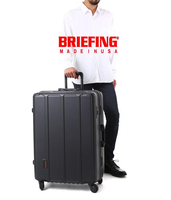 BRIEFING / ブリーフィング : H-100 BLACK : ブリーフィング ハードケース トラベルケース トラベルバッグ キャリーバッグ MUSEUM-ITEM : BRF305219-010【MUS】