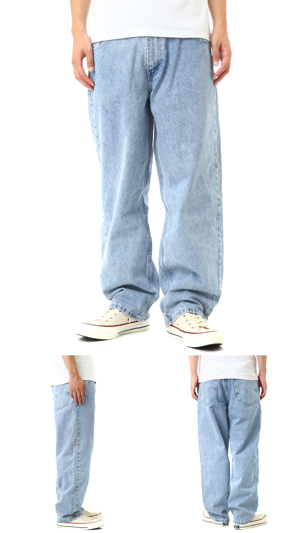 6f0d11dfb77 ARKnets: Levi's silver Tab / Levis silver tab: SILVER TAB BAGGY ...