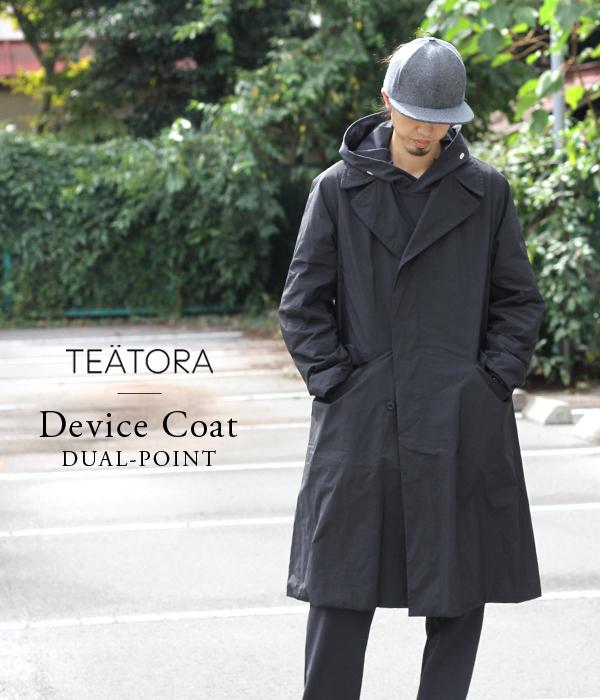 TEATORA / テアトラ : Device Coat DUAL-POINT / 全2色 /(デバイスコート トップス アウター テアトラ デュアルポイント)TT-102-DP【MUS】【BJB】