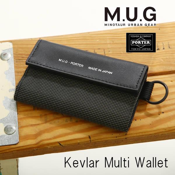 M.U.G / マグ : ×PORTER Kevlar Multi Wallet : ケルバーマルチウォレット マグ ポーター PORTER 吉田 ユニセックス 財布 : 1801MUG02【DEA】