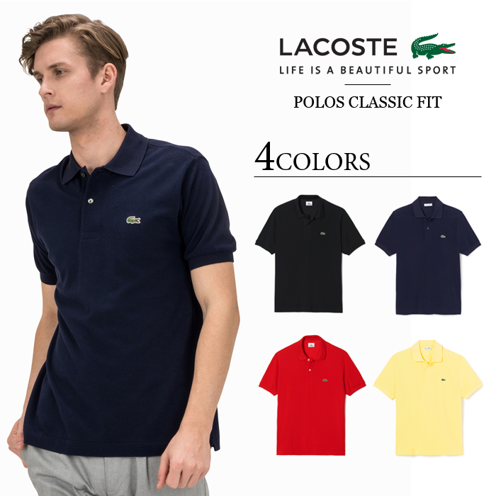 LACOSTE / ラコステ : POLOS CLASSIC FIT / 全4色 : 定番 ポロシャツ ラコステ 半袖 ロゴ メンズ クラシックフィット : L1212AL 【MUS】