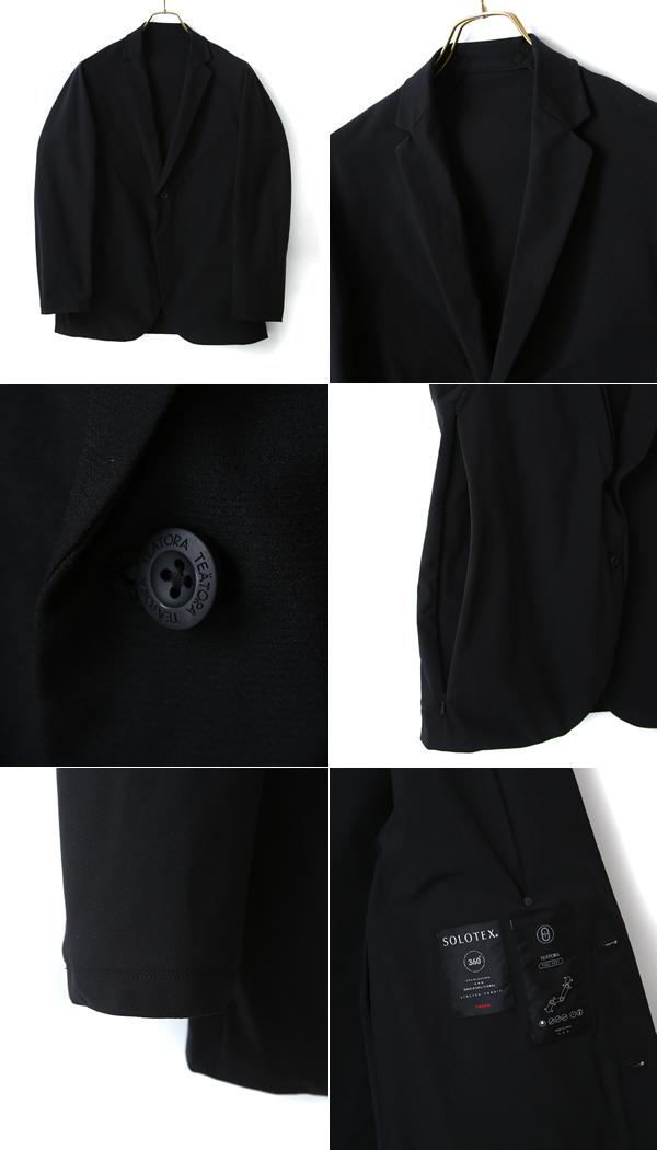 TEATORA [テアトラ] / Wallet JKT FF (wallet jacket outer) TT-204-FF