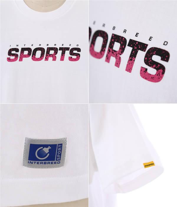 INTERBREED inter b lead Tech Sport Logo SS Tee (logo printing T shirts inter b Reid sleeve cut & sew) IB 44ss-29
