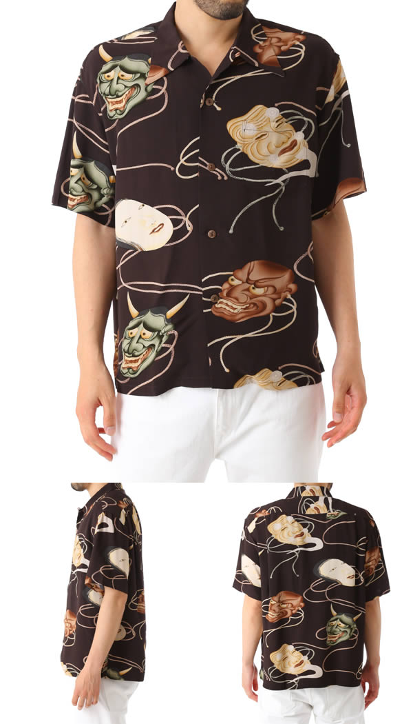 太阳 (san 冲浪) 冲浪和能乐面具-SS36653-(deuchkahanamoku 东企业 Aloha Aloha 夏威夷衬衫短袖衬衫开领 ALOHA SP)