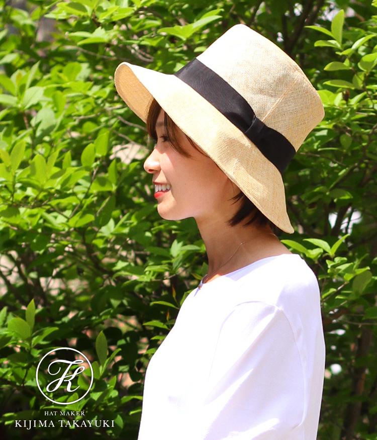 【サマーキャンペーン!】KIJIMA TAKAYUKI / キジマ タカユキ COEUR クール : 【レディース】PAPER HAT / : ペーパー ハット ミドルブリムハット ウーマン ペーパークロス 旅行 帽子 折りたたみ持ち運び可 : W-191369【ANN】