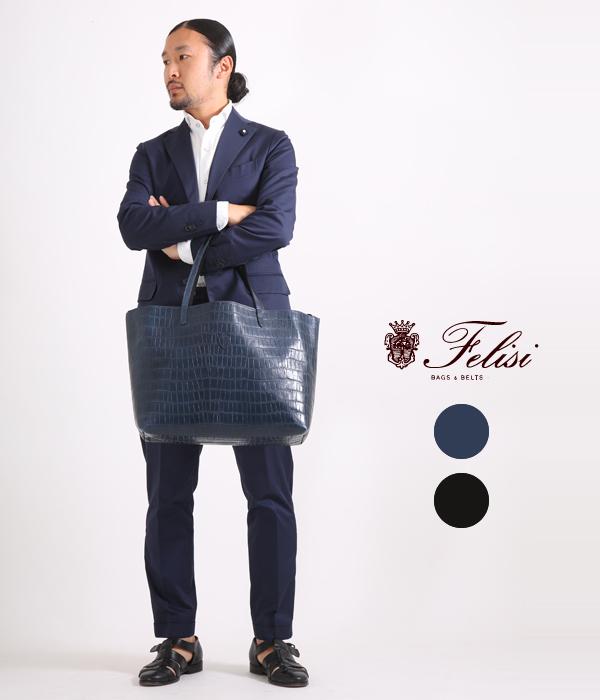 Felisi / フェリージ : トートバッグ : トートバッグ レザー 本革 型押し : / 全2色 / 15-20-SA【MUS】