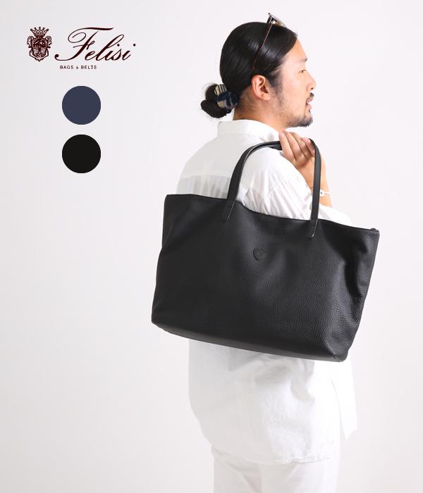 【期間限定送料無料!】Felisi / フェリージ : TOTE BAG : トートバッグ カバン 鞄 レザー : / 全2色 / 15-20-LD【MUS】