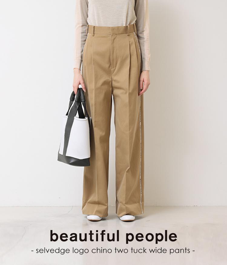 beautiful people / ビューティフルピープル : selvedge logo chino two tuck wide pants : チノパン セルヴィッジ ロゴチノ 2タック ワイドパンツ レディース : 1025105007 【ANN】