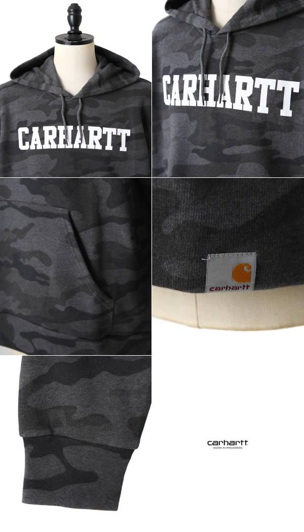 [Carhartt, Carhartt WIP / SWEATSHIRT HOODED CAMO MONO (2015 duck fall/winter Hoodie sweatshirts hoodies pullover) I019912