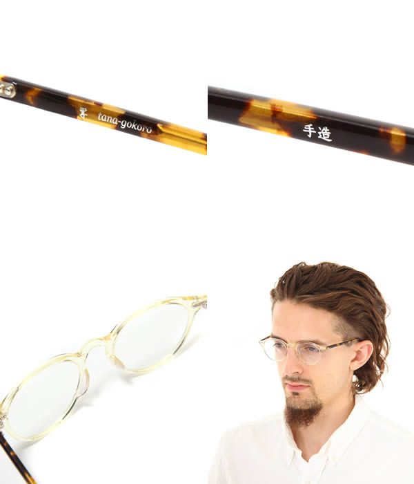 掌(tanagokoro) glasses T-725 CYL ( Kaneko glasses tana-gokoro glasses of spectacles glasses eyewear ) T-725-CYL