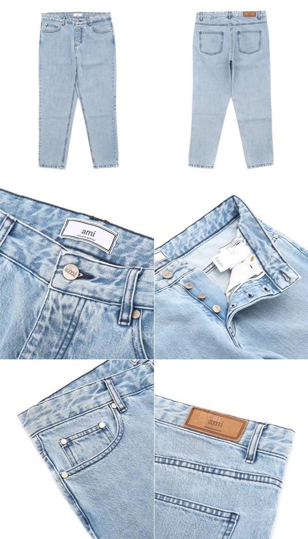 Ami alexandre mattiussi (AMI Alexandre mateucci) / MEN CARROT FIT 5 POCKETS JEANS-SNOW BLUE-(pants jeans denim, Ami Alexandre mateucci bottom) H15D0463