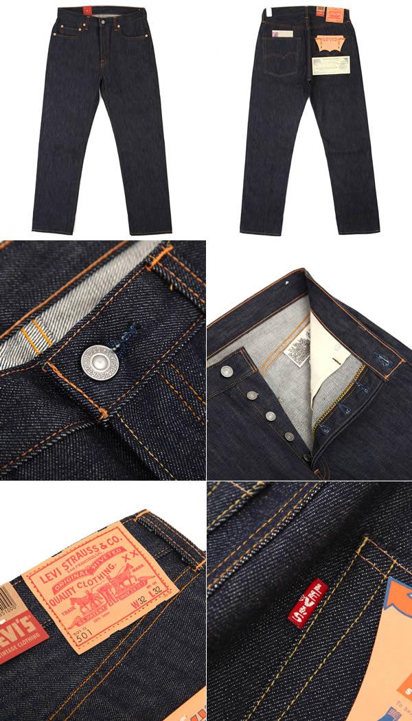 LEVIS VINTAGE CLOTHING (Levi's vintage closing) 1962 551Z (length 34) (denim jeans pants jeans) 19621-0001
