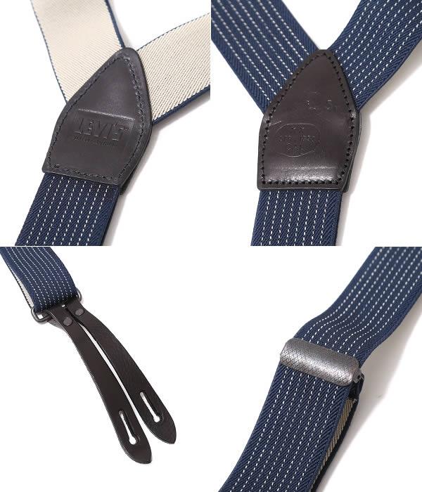 LEVIS VINTAGE CLOTHING (Levi's vintage closing) Suspender (suspenders) 05088-0017