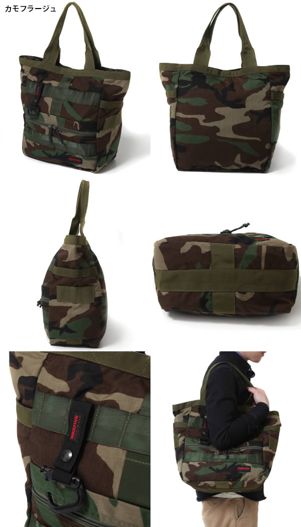 BRIEFING (the briefing) FLIGHT LIGHT BUCKET (tote bag bag ) BRF099219