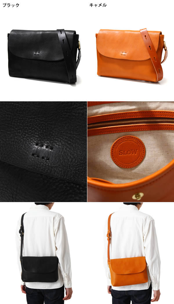 SLOW[스로우] / bono flap waistbag(웨스트 가방 숄더 가방) 49 S13B