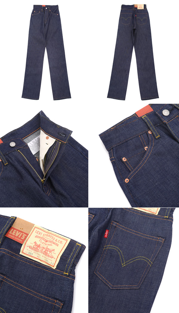 ■ LEVIS VINTAGE CLOTHING (리 바이스 빈티지 휴관일)/1950 ' s 701 jean rigid-Rigid-(데님 청바지 바지 청바지 하단 딱딱한 빈티지) 51944-0008