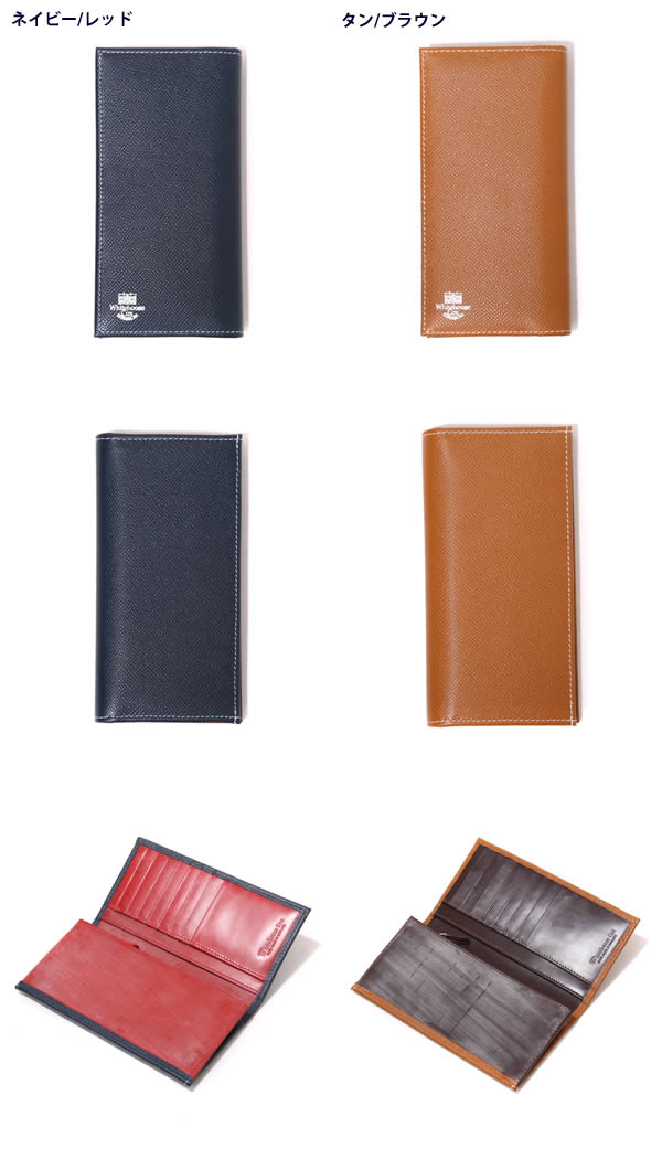 Whitehouse Cox (Cox White House) / LONG WALLET (London Calf×Bridle Leather Collection) (long wallet gift wrapping available) S-9697-LONDONCALF-BLC