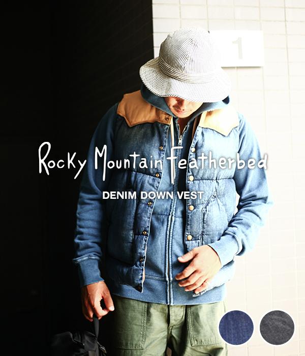 ROCKY MOUNTAIN FEATHER BED / ロッキーマウンテンフェザーベッド : Down Vest / DENIM / 全2色 : ベスト ダウン アウター : 450-512-03【STD】