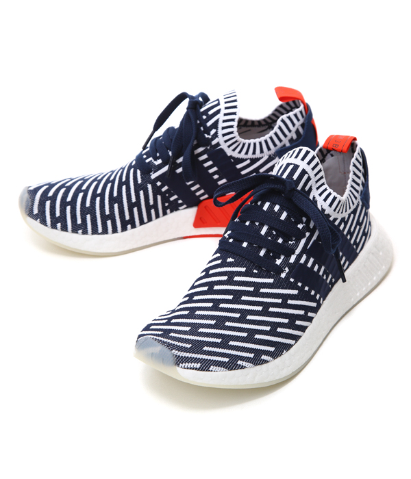 M Originals Shoes R2 Are Eight Sneakers OriginalsNmd Pk D Green Running WhiteN Two College Adidas ShoesBb2909 Navy OiuPXkTZ