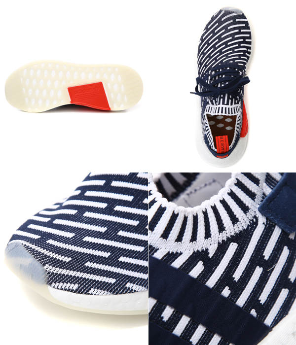 adidas Originals Adidas originals: NMD R2 PK college navy college eight green running white: N M D are two sneakers shoes: BB2909