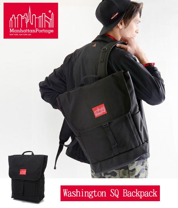 終了間際!【期間限定送料無料!】Manhattan Portage / マンハッタンポーテージ : Washington SQ Backpack(マンハッタンポーテージ ロールトップ バックパック リュック デイパック)MP1220【AST】