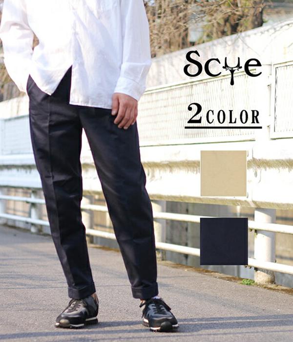 Scye / サイ : san joaquin cotton x uneven yarn1 tuck trousers / 全2色 (ボトムス パンツ 5ポケット チノパン タック スラックス) 5117-81538【MUS】
