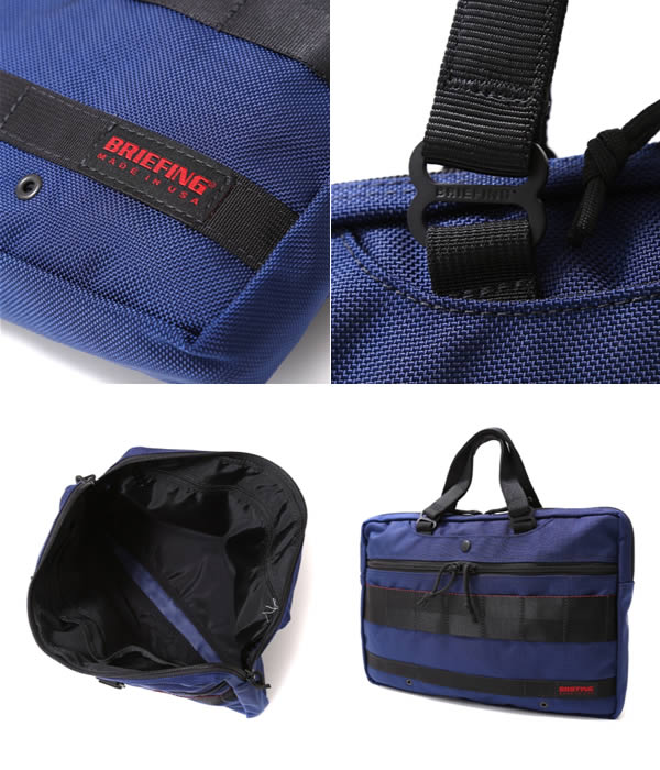 BRIEFING (the briefing) BRF212219-MID MOLLE BAG (bags)