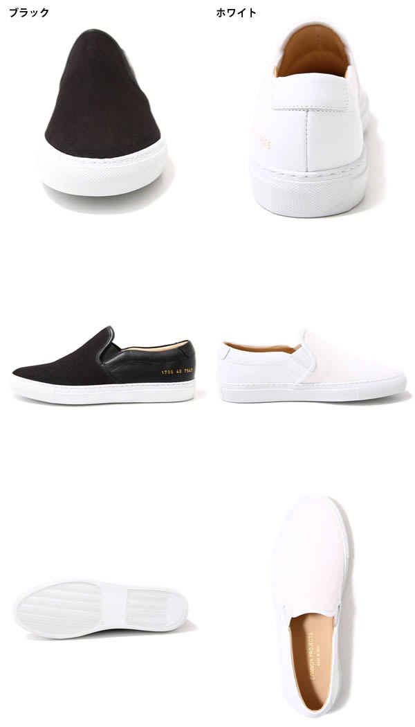 COMMON PROJECTS [common project] / Slip on Canvas and Leather (sneakers) 1795-canvas