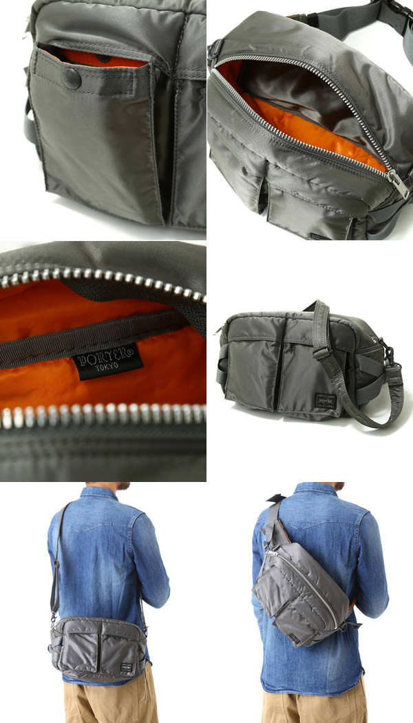 Yoshida Kaban PORTER (Porter) tanker TANKER 2WAY waist bag (tanker waist bag bag shoulder bag 2-WAY) 622-08302-silgry Yoshida bags