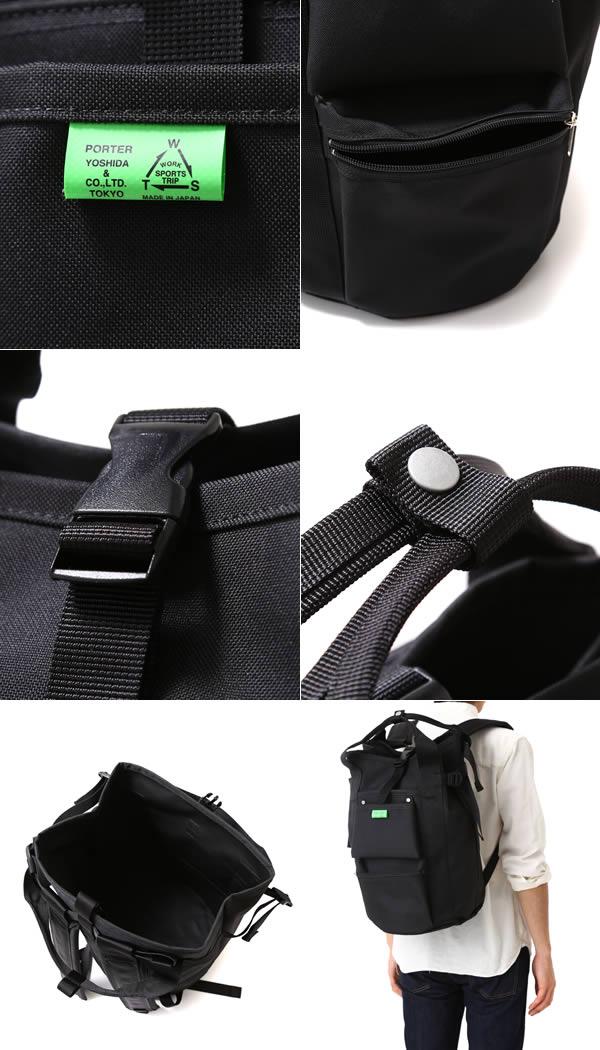 Yoshida Kaban PORTER (Porter) Union backpack (the Yoshida bag Union rucksack 2-WAY backpack bag bag) 782-08699