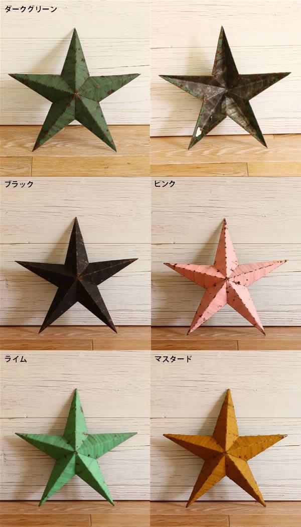 【楽天市場】Tin Barn Star / ティンバーンスター : Handmade Tin stars ...