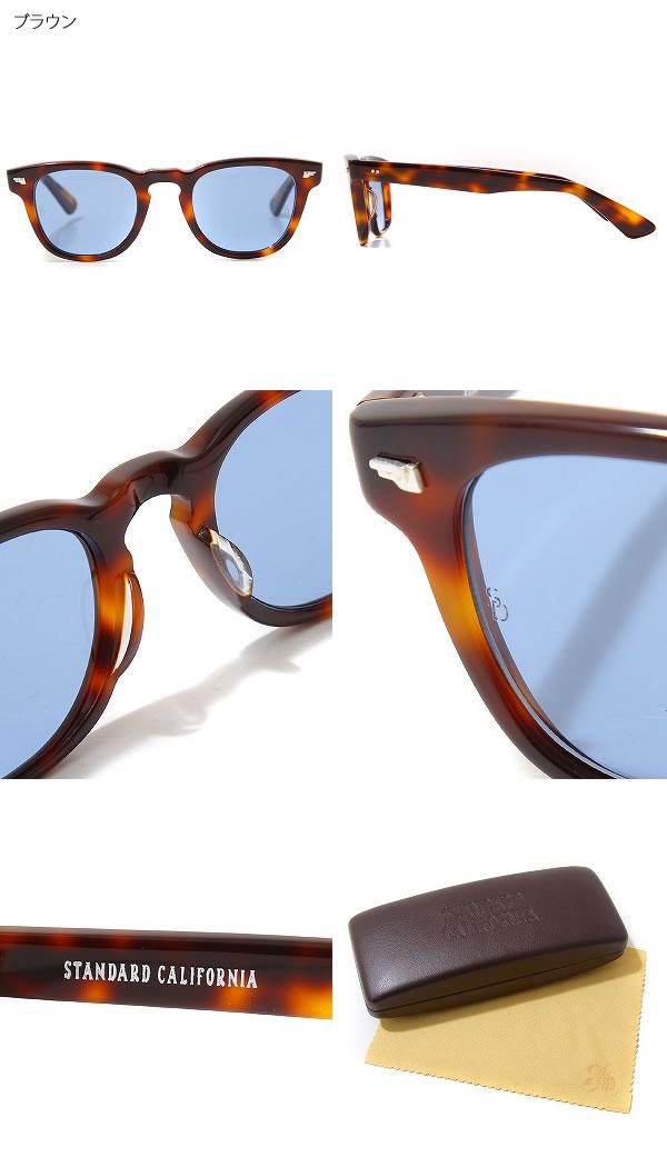 STANDARD CALIFORNIA (스탠다드 캘리포니아) / KANEKO OPTICAL×SD Sunglasses Type4 (스튜디오 칼리 금자 안경 선글라스) 16 SS-8