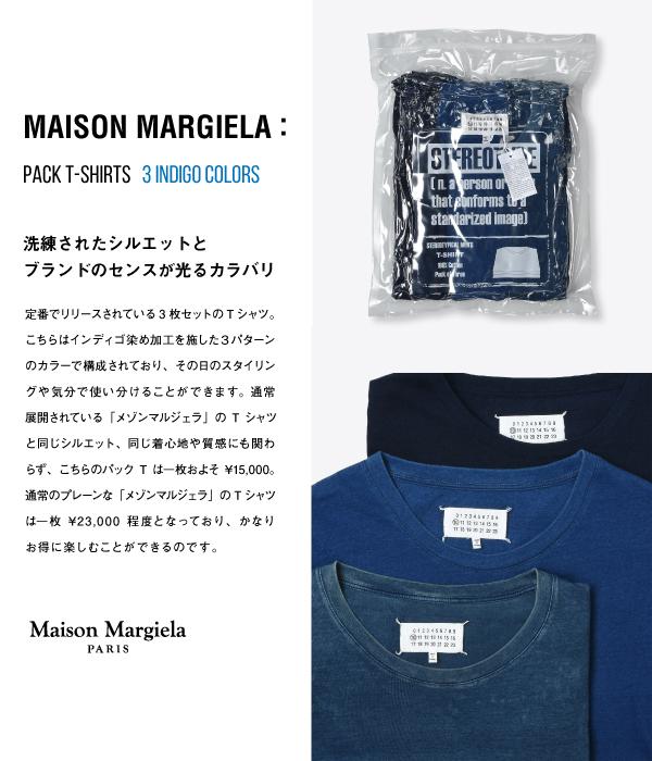 Arknets Maison Margiela メゾンマルジェラ Pack Tee Indigo Pack