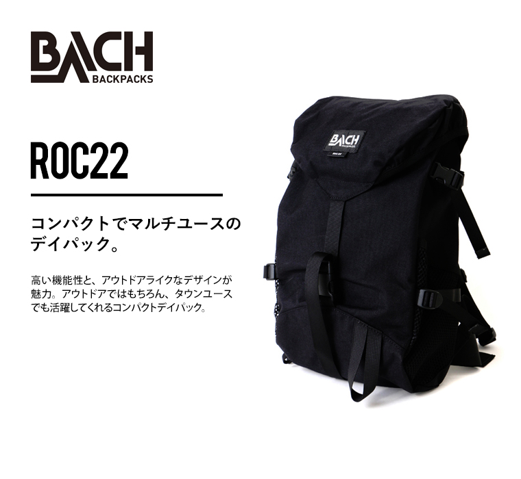 【SALE/セール】BACH [バッハ] / ROC 22(バッハ ロック バックパック デイパック リュックサック)122001-re【REA】