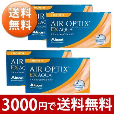 エアオプティクスEXアクア(1ヶ月)4箱セット(左右各2箱)