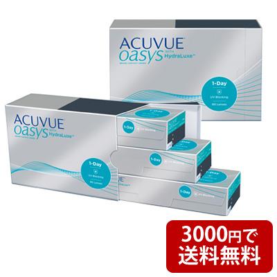 ワンデーアキュビューオアシス90枚パック2箱セット(左右各1箱)
